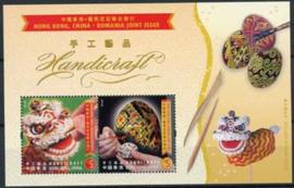 Hong Kong, michel blok 234, xx