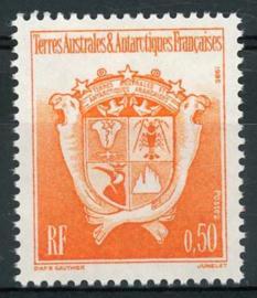 Antarctica Fr., michel 329, xx