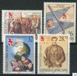 Joegoslavie, michel 3183/86, xx