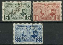Bulgarije, michel 66/68, o