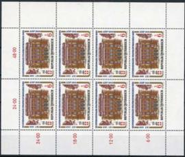 Oostenrijk, michel kb 1971 , xx