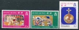 Hong Kong, michel 331/33, xx