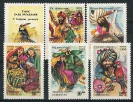 Uzbekistan, michel 65/69, xx