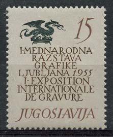 Joegoslavie, michel 763, xx