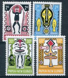 Papua N.Guinea, michel 95/98, xx