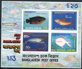 BanglaDesh, michel blok 11, xx