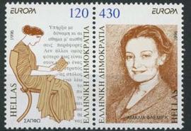 Griekenland, michel 1908/09, xx