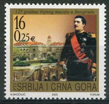 Joegoslavie, michel 3138, xx
