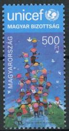 Hongarije, michel 5759, xx