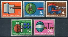 Papua N.Guinea, michel 106/10, xx