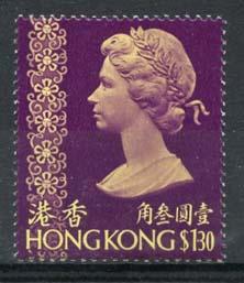 Hong Kong, michel 277 y, xx