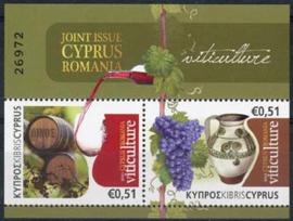Cyprus, michel blok 32, xx