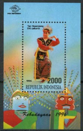 Indonesie, zbl. blok 135, xx