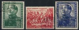 DDR, michel 286/88, o