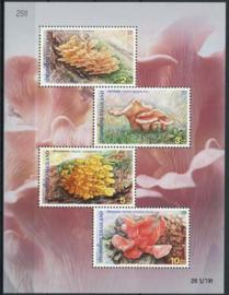 Thailand, michel blok 146, xx