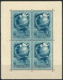 Hongarije, michel kb 1034, xx