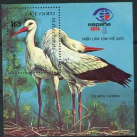Vietnam, michel blok 26, xx