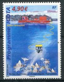 Antarctica Fr., michel 659, xx