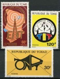 Tchad, michel 792/94, xx