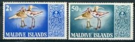 Maldives, michel uit 289/94, xx