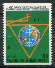 Griekenland, michel 1695 C, xx