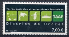 Antarctica Fr., michel 857, xx