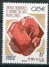 Antarctica Fr., michel 651, xx