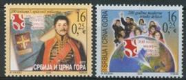 Joegoslavie, michel 3177/78, xx