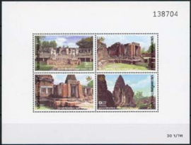 Thailand, michel blok 63, xx