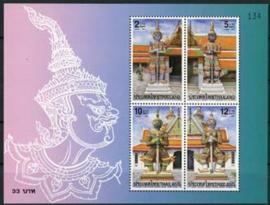 Thailand, michel blok 145, xx