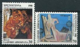 Griekenland, michel 1713/14 A, xx