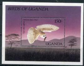 Uganda, michel blok 73, xx
