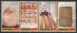 Indonesie, zbl. 3237/40, xx