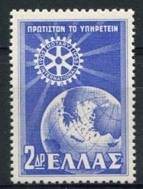 Griekenland, michel 636, xx