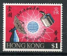 Hong Kong, michel 245, xx