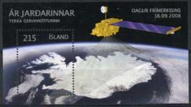 IJsland, michel blok 45, xx