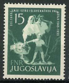 Joegoslavie, michel 733, x
