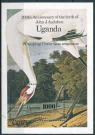 Uganda, michel blok 54, xx