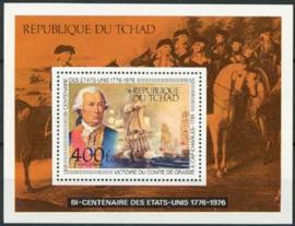 Tchad, michel blok 64, xx