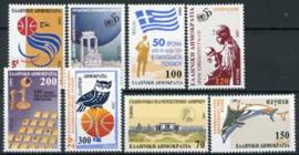 Griekenland, michel 1876/83, xx