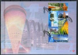 Z.Afrika, michel 1516/21, 2003