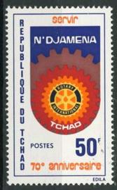 Tchad, michel 709, xx