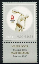 Estland, michel 620 ,xx