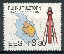 Estland, michel 293, xx