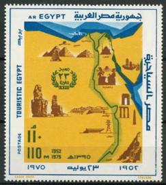 Egypte, michel blok 32, xx