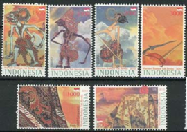 Indonesie, zbl. 2893/98, xx