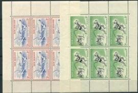 N.Zeeland, michel kb 371/72 X, xx