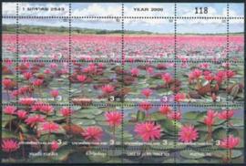 Thailand, michel kb 1972/83, xx