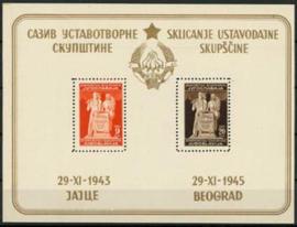 Joegoslavie, michel blok 3 I , xx