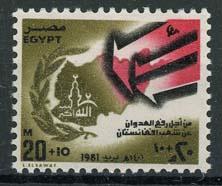 Egypte, michel 1397, xx